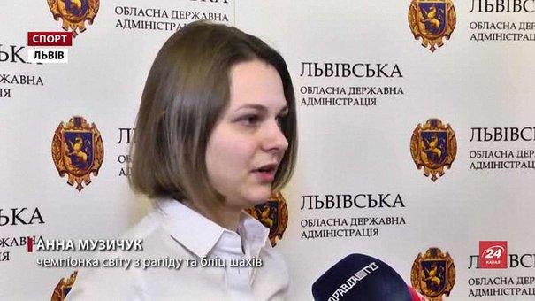 Завтра Анна Музичук вирушає в Іран на Чемпіонат світу з класичних шахів