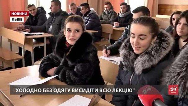 Серед зими навчальний корпус Львівського аграрного університету лишився без опалення