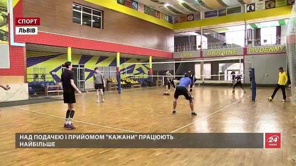 «Кажани» готуються здобути історичний для Львова трофей – Кубок України