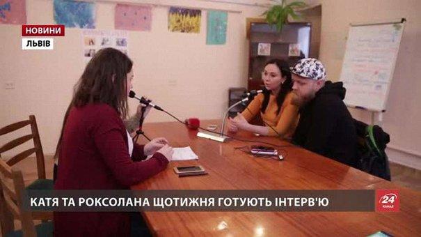 Львівські школярі створили власне радіо