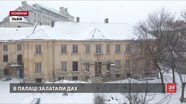 У центрі Львова може зникнути унікальна пам'ятка 18 століття – палац Бесядецьких