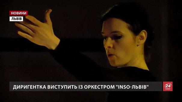 У Львові гастролює Оксана Линів, яка стала головним диригентом Опери Ґраца
