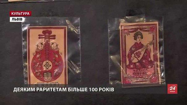 В унікальній колекції львів'янки ― півмільйона сірникових етикеток