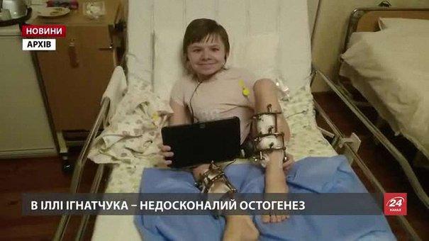 Львів'янин Ілля Ігнатчук на крок наблизився до своєї мрії ходити