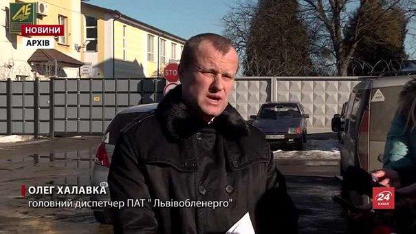На Львівщині вимикати електроенергію населенню поки що не планують