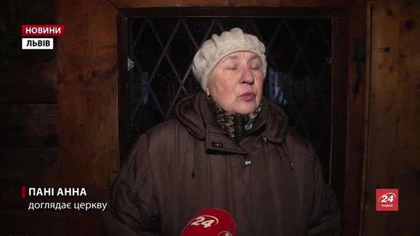 У дерев'яній лемківській церкві у Шевченківському гаю виявили пластикову пляшку із бензином
