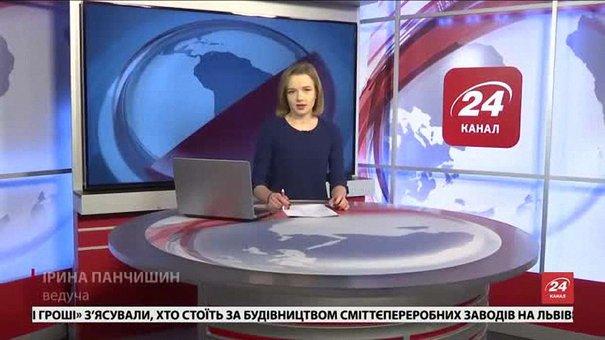 Головні новини Львова за 16 лютого