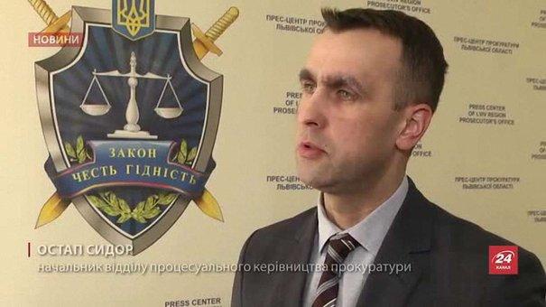 Прокуратура скерувала до суду справу опального посадовця міськради