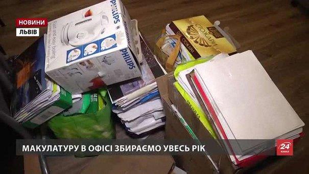 """Реабілітаційний центр """"Джерело"""" просить львів'ян приносити макулатуру"""