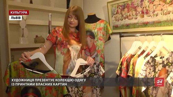 Вікторія Проців презентує колекцію одягу з авторськими принтами і персональну виставку