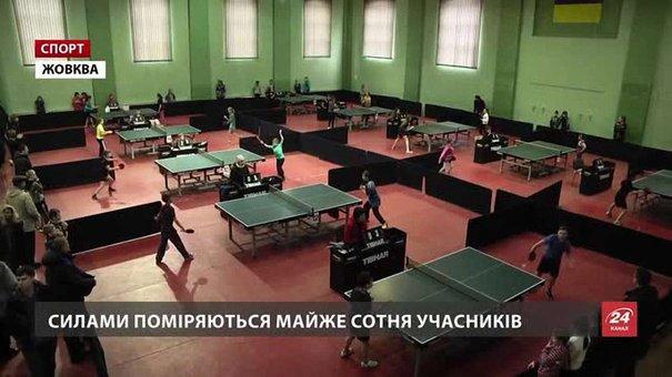 У Жовкві стартував масштабний міжнародний турнір з настільного тенісу