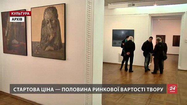 Імениті митці Львова запрошують на благодійну виставку
