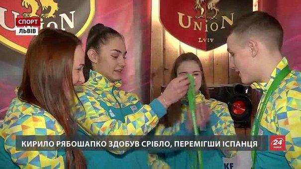 Львівські каратисти привезли Україні 4 медалі з молодіжного Чемпіонату Європи