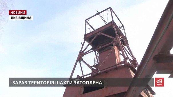 На Львівщині хочуть відновити видобуток на найбільшому у світі родовищі озокериту