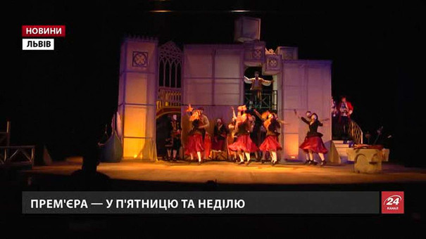 «Труффальдіно із Бергамо» у Львові постане у жанрі мюзиклу з світловими картинами і фехтуванням