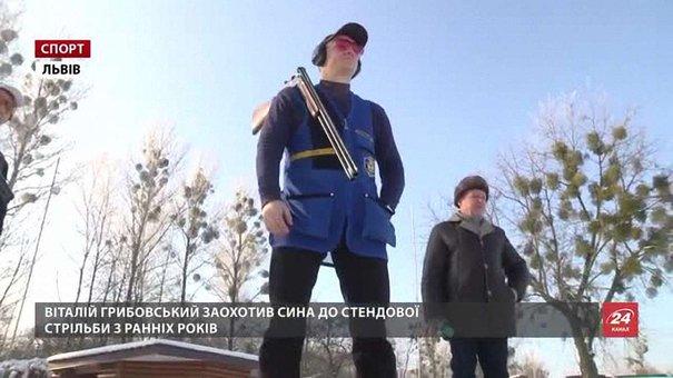 Спортивні сім'ї: історія «снайперів» Грибовських