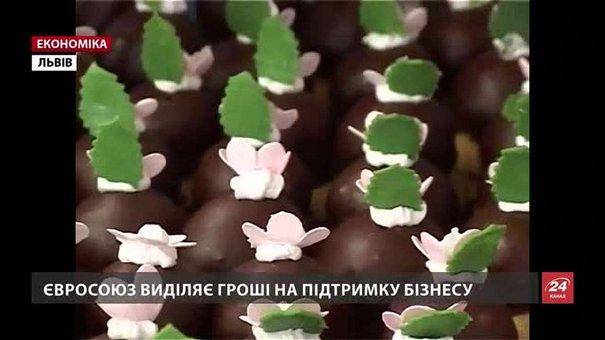 ЄС надає мешканцям Львівщини гранти для розвитку власного бізнесу