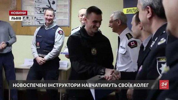 У Львові підготували 15 поліцейських з оборонної тактики