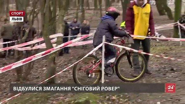 Львівські велотуристи відкрили весняний сезон