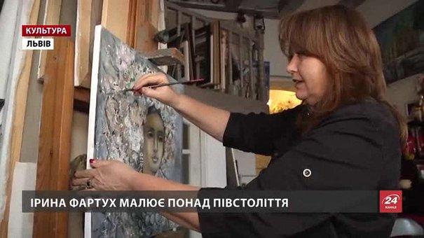 Львівська мисткиня Ірина Фартух малює із трьох років