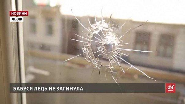 Хаотична стрілянина по будинках та машинах на вул. Кучера у Львові могла забрати не одне життя