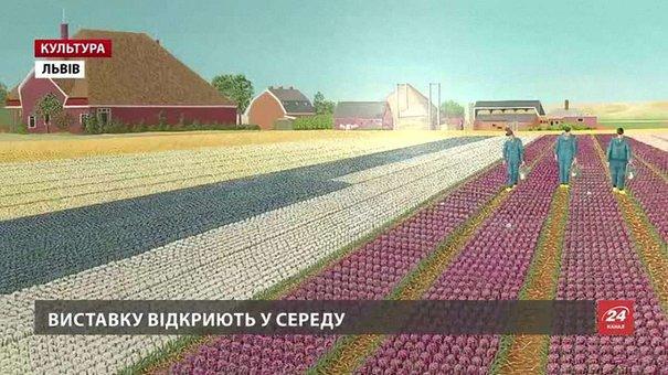 Голландський художник привіз до Львова пейзажі Нідерландів, Польщі та України