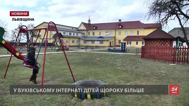 В інтернаті у с. Букова на Львівщині бракує працівників