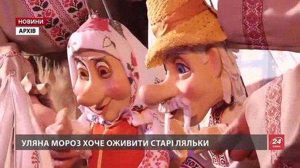 Нова директорка лялькового театру обіцяє оживити героїв вистав