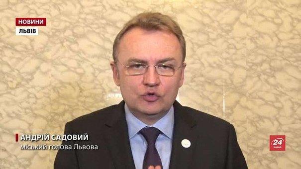 Львівська міськрада запровадила мораторій на встановлення нових МАФів