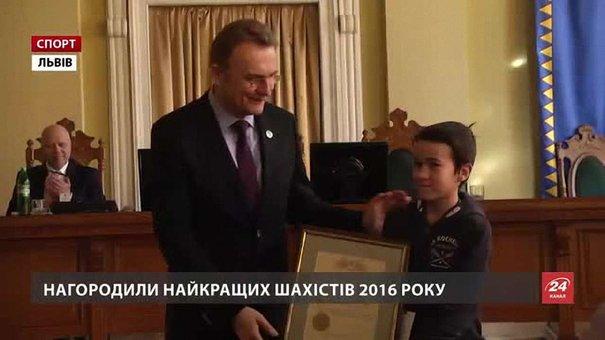 У Львові нагородили найкращих шахістів за підсумками минулого року