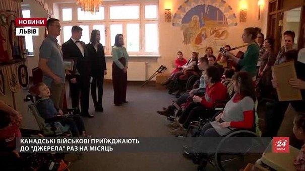 Львівський НРЦ «Джерело» отримав понад ₴150 тис. від канадських військових