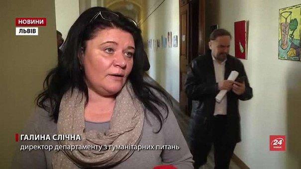 У Львові педагогам доплачуватимуть з міського бюджету