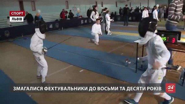 У Львові відбувся фехтувальний турнір «Перші кроки» на призи Яни Шемякіної