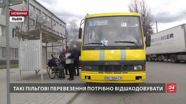 До Львівського протезного заводу пустять автобус, який сполучить вокзали і лікарні