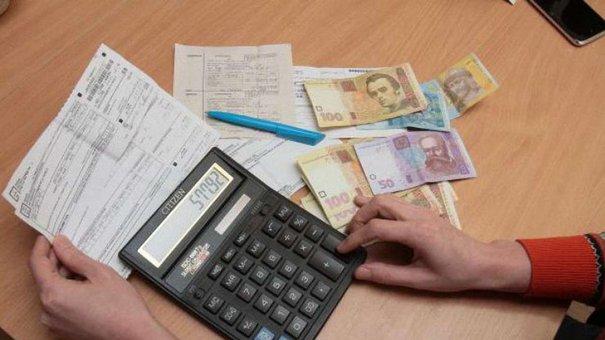 Мерія затвердила зростання квартплати у Львові на 40-50%