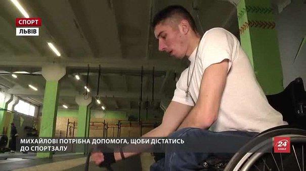 Пораненому бійцю, що готується до всесвітніх Ігор Нескорених, потрібна допомога волонтерів