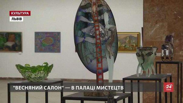 У Львові — масштабна мистецька подія «Весняний салон»