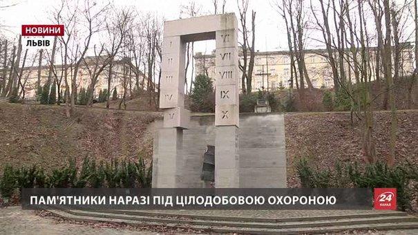 Синютка назвав провокацією спецслужб РФ невдалу спробу мітингу у Мостиськах