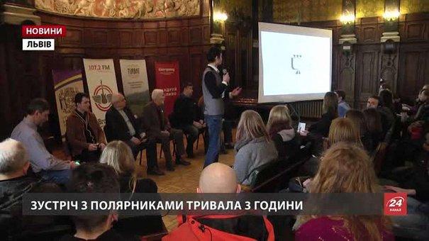 Перед відбуттям в Антарктиду українські дослідники влаштували зустріч із львів'янами