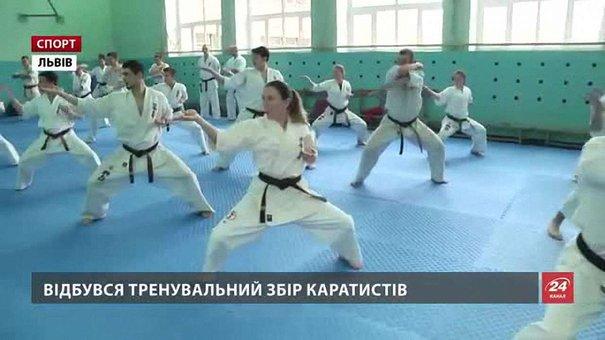 Збірна України з кіокушинкай карате у Львові готувалася підкорювати чемпіонат Європи