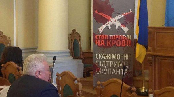Львівська міськрада вимагає у центральної влади покарати винних у розгоні блокади