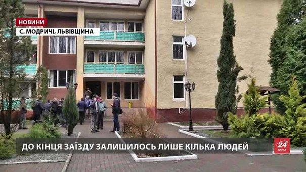 У с. Модричі на Львівщині бійці АТО проходять реабілітацію при свічках