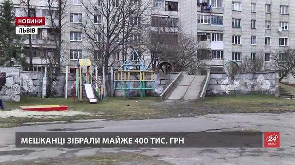 Цьогоріч у Львові реалізують 18 проектів у рамках програми «Громади в дії»