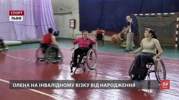 Міжнародний турнір із баскетболу на візках вперше проведуть у Львові