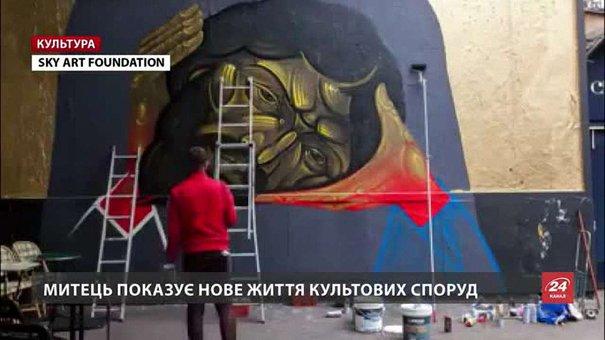 Львівський стріт-артівець влаштував виставку про храми, що стали кафе та житлом