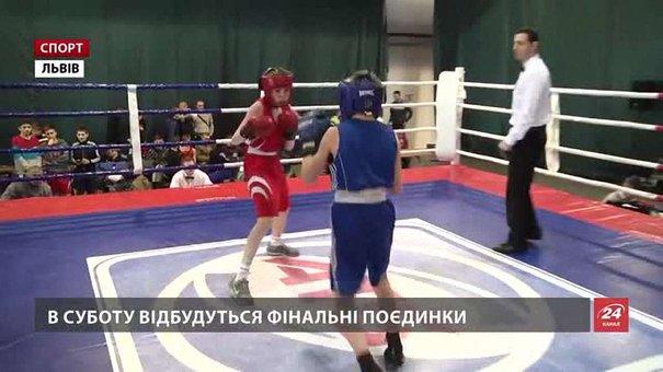 У Львові стартував зональний чемпіонат України із боксу