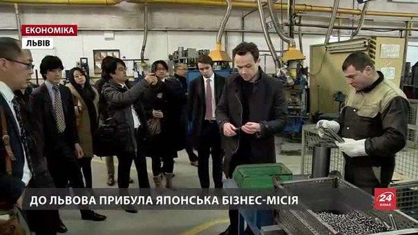 Львівські програмісти вразили японських інвесторів