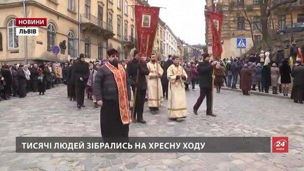 У Львові під час Хресної ходи віряни молились за мир та єдність України