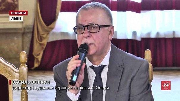 Міністр культури представив нового директора Львівської опери