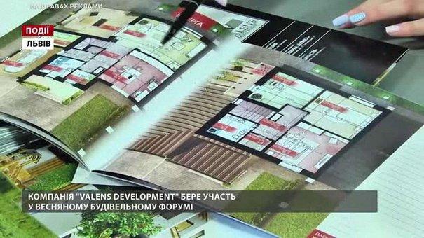 Компанія Valens Development бере участь у Весняному будівельному форумі